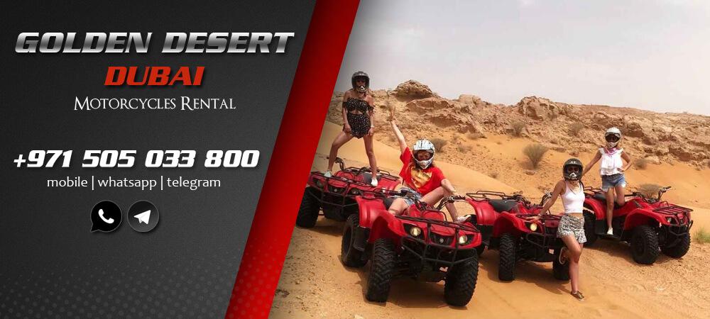 http://www.goldendesert-dubai.com/wp-content/uploads/2021/06/quad_biking_in_Dubai-1.jpg