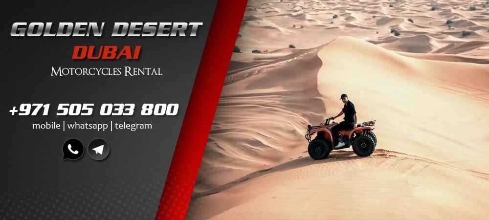 http://www.goldendesert-dubai.com/wp-content/uploads/2021/06/quad_ride_in_golden_desert_dubai.jpg